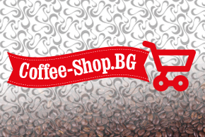 Онлайн магазин coffee-shop.bg